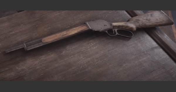 Red Dead Redemption 2 | REPEATING SHOTGUN - Stats & Customization | RDR2