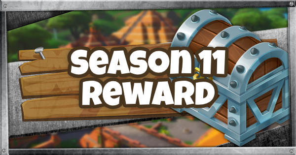 Fortnite | Chapter 2 Season 1 Rewards - Free & Limited Time  - GameWith