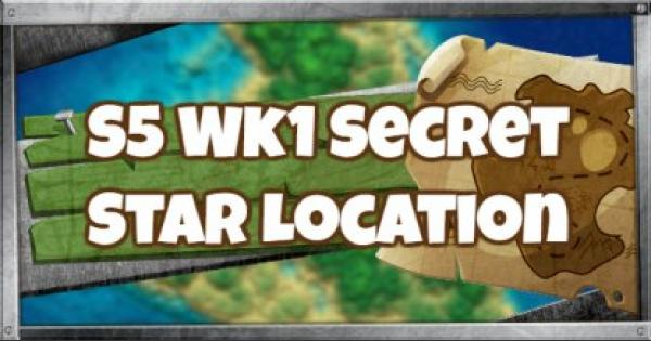 Fortnite | S5 Week 1 Secret Star Location - GameWith
