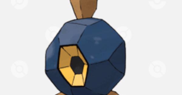 Pokemon Sword and Shield | Roggenrola - Location, Base Stats & Movesets