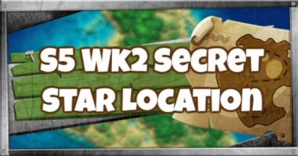 Fortnite | S5 Week 2 Secret Star Location - GameWith