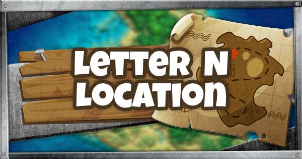 Fortnite | N Location (N Location Guide)