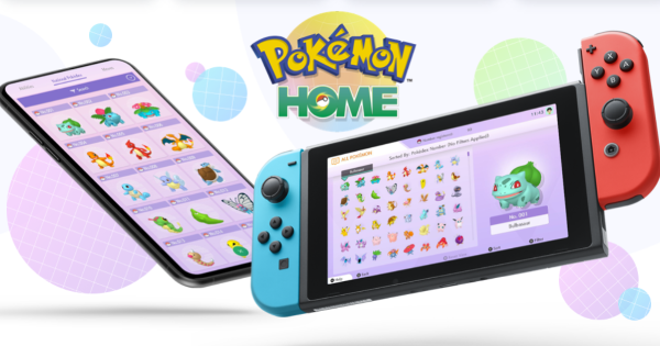Pokemon Home - News & Details | Pokemon Sword Shield - GameWith
