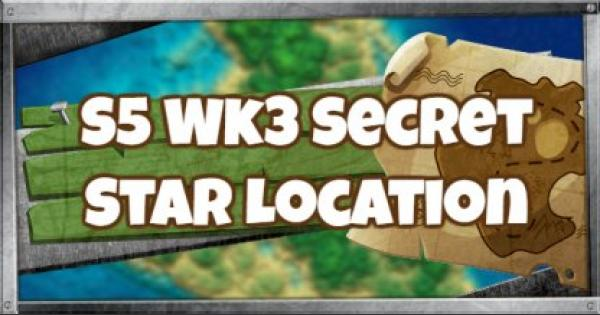 Fortnite | S5 Week 3 Secret Star Location - GameWith