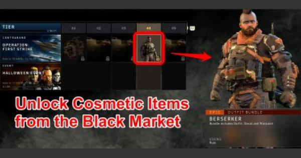 【CoD: BO4】Oct. 26 - Update Summary: Black Market Change【Call of Duty: Black Ops 4】 - GameWith