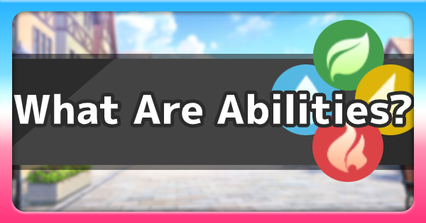 Pokemon Sword and Shield | What Are Abilities & Hidden Abilities