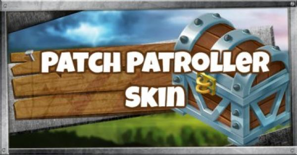 Fortnite | PATCH PATROLLER - Skin Review, Image & Shop Price