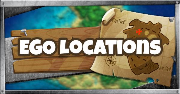 Fortnite | EGO Locations (E.G.O. guide)