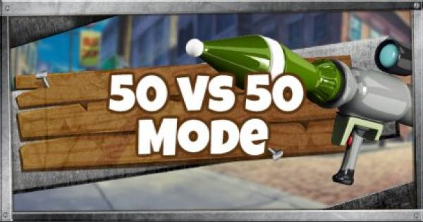 Fortnite   50V50 - Limited Time Mode: Gameplay Tips And Guides - GameWith