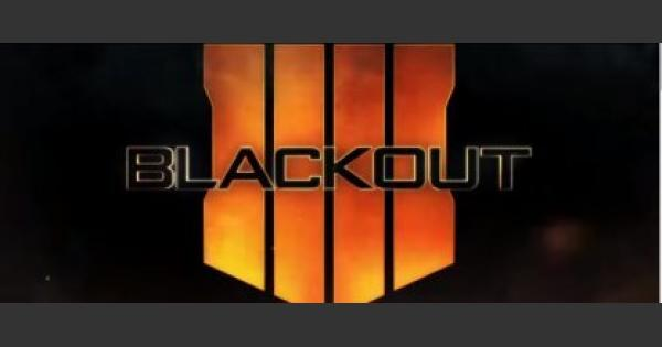 CoD: BO4 | Oct. 30 - Update Summary: Weapon & Specialist Changes | Call of Duty: Black Ops 4 - GameWith