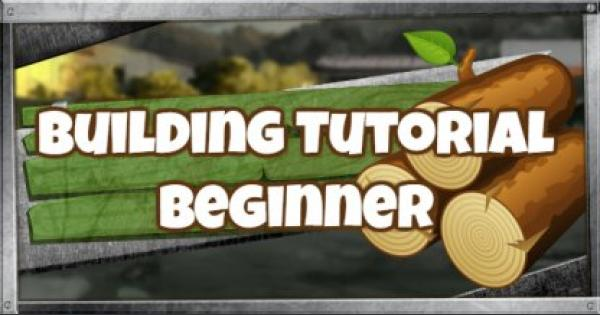 Fortnite | Beginner Tutorial - Building Practice Drills - GameWith