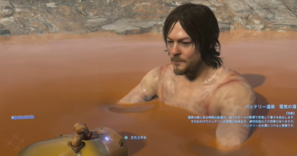 Death Stranding | Hot Springs Effects & Uses