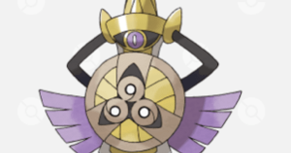 Pokemon Sword Shield | Aegislash - Weakness & Stats