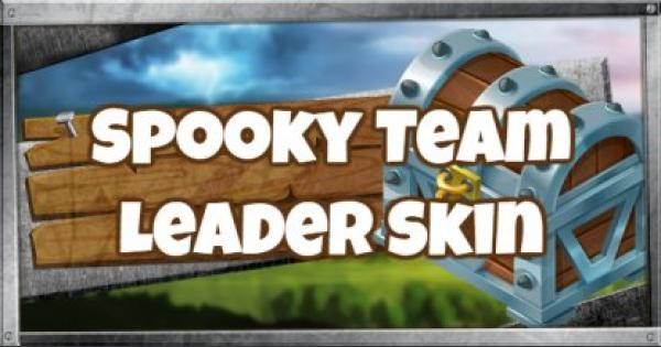 Fortnite | SPOOKY TEAM LEADER Skin - Set & Styles - GameWith