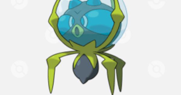 Pokemon Sword Shield | Dewpider - Evolution Chart & Weakness - GameWith