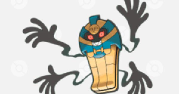 Pokemon Sword Shield   Cofagrigus - Weakness & Location