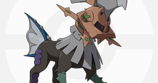 Pokemon Sword and Shield | Type: Null - Best Moveset & Max IVs, Weakness, Location | Pokemon SWSH