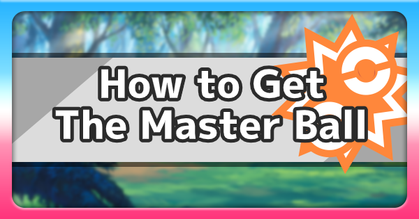 Master Ball - How to Get | Pokemon Sword Shield - GameWith