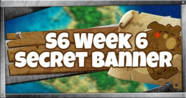 Fortnite | Season 6 Week 6 Secret Banner Location