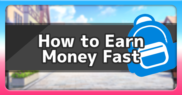 Pokemon Sword and Shield | How to Earn Money Fast