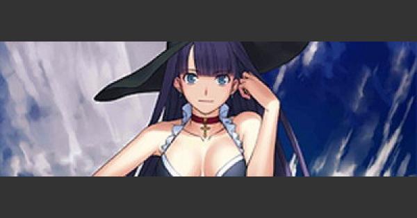 FGO | Martha (Ruler) - Stats, NP, Skill & Review | Fate/Grand Order
