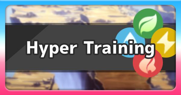 Pokemon Sword Shield | Hyper Training Guide - GameWith