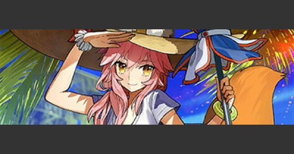 FGO   Tamamo-no-Mae (Lancer) - Stats, NP, Skill & Review   Fate/Grand Order