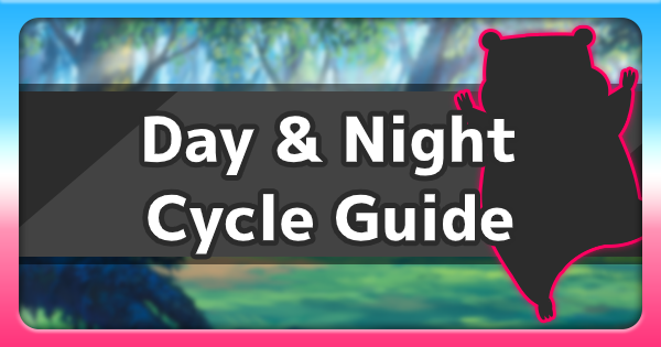 Day & Night Cycle Guide | Pokemon Sword Shield - GameWith