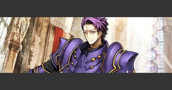 FGO | Lancelot (Saber) - Stats, NP, Skill & Review | Fate/Grand Order