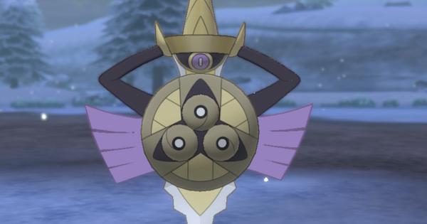 Pokemon Sword Shield | Aegislash - Best Moveset & Build