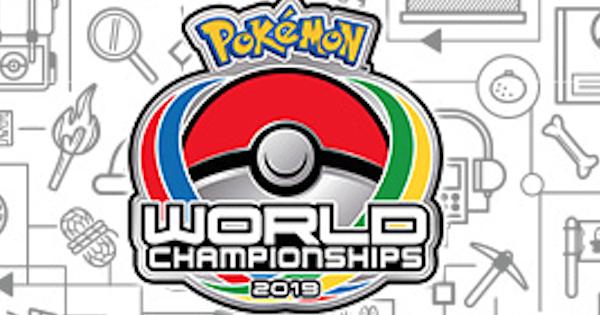 Pokemon Sword Shield | Pokemon VGC 2020 Rules