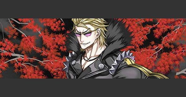 FGO | Sakata Kintoki (Rider) - Stats, NP, Skill & Review | Fate/Grand Order