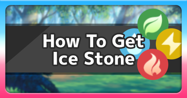 Ice Stone - Location & How To Get | Pokemon Sword Shield - GameWith