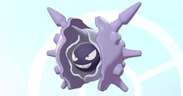 Pokemon Sword Shield | Cloyster - Best Moveset & Build
