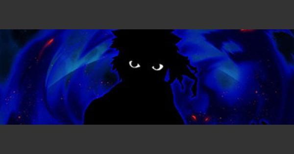 FGO | Aŋra Mainiiu - Stats, NP, Skill & Review | Fate/Grand Order
