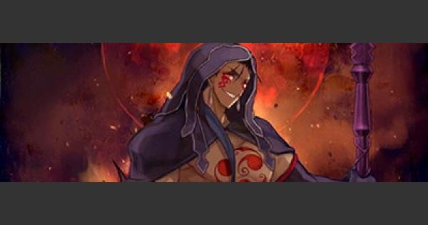 FGO | Cu Chulainn (Alter) - Stats, NP, Skill & Review | Fate/Grand Order