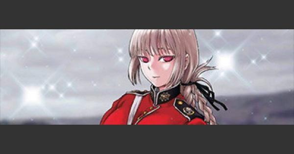 Fgo Nightingale Stats Np Skill Review Fate Grand Order Gamewith