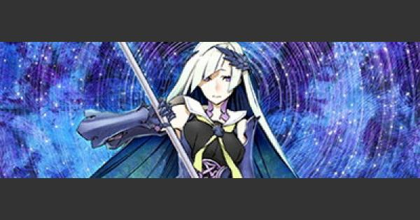 FGO | Brynhild - Stats, NP, Skill & Review | Fate/Grand Order
