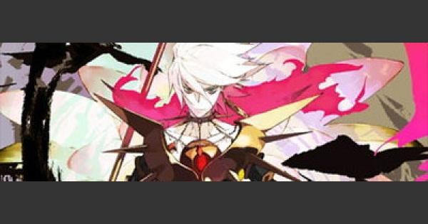 FGO | Karna - Stats, NP, Skill & Review | Fate/Grand Order