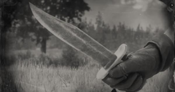 Red Dead Redemption 2 | JOHN'S KNIFE - Stats & Customization | RDR2