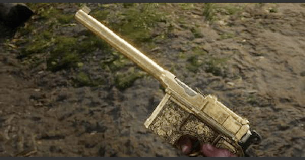 RDR2   MIDNIGHT'S PISTOL - Stats & Customization   Red Dead Redemption 2 - GameWith