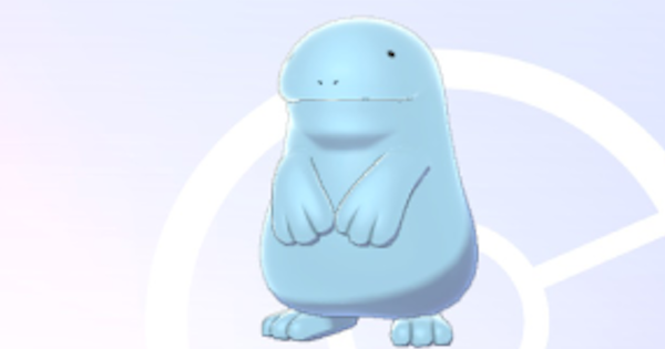 Quagsire - Best Moveset & Build | Pokemon Sword Shield - GameWith