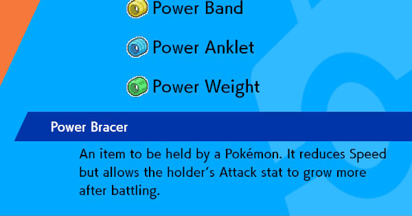 Power Bracer - How To Get & Location | Pokemon Sword Shield - GameWith
