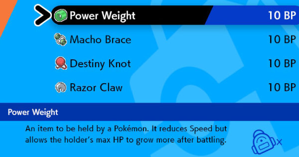 Power Weight - How To Get & Location | Pokemon Sword Shield - GameWith