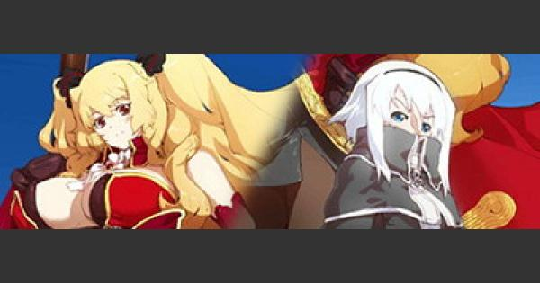 FGO | Anne Bonny & Mary Read - Stats, NP, Skill & Review | Fate/Grand Order