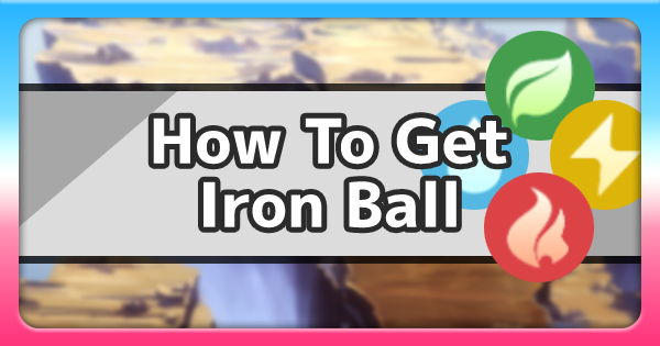 Iron Ball - How To Get & Location | Pokemon Sword Shield - GameWith