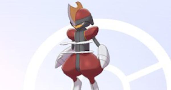 Pokemon Sword Shield | Bisharp - Best Moveset & Build