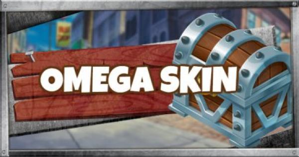 Fortnite | OMEGA - Progressive Skin (Levels & XP Unlocks) - GameWith