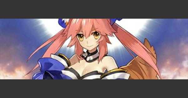 FGO | Tamamo-no-Mae - Stats, NP, Skill & Review | Fate/Grand Order