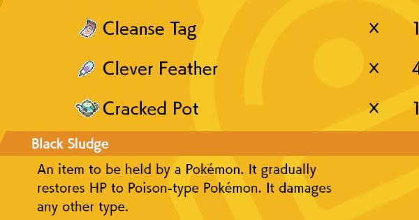 Black Sludge - How to Get & Location | Pokemon Sword Shield - GameWith